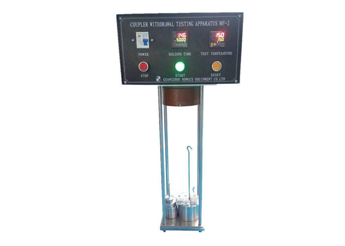 Coupler Withdrawal Testing Apparatus Used To Ascertain The Maximum And Min. Force